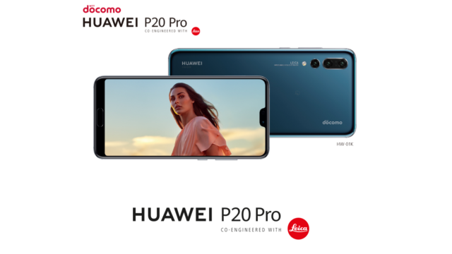 HUAWEI P20 Pro HW-01K