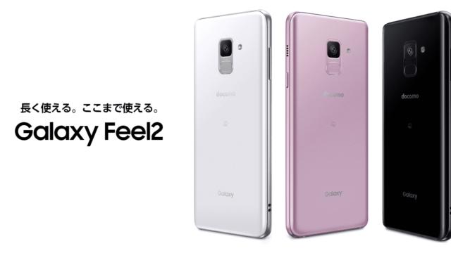 Galaxy Feel2 SC-02L