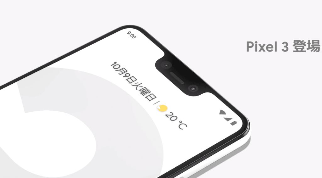 Google Pixel 3/3 XL