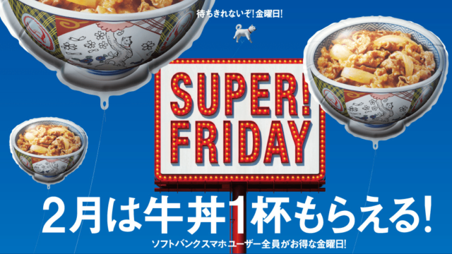 SUPER FRIDAY